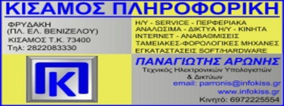 KP-NEW-FRYDAKI-1